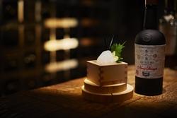 KI NO BI Cocktails Japanese BOTANICAL