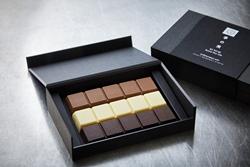 KI NO BI Chocolate